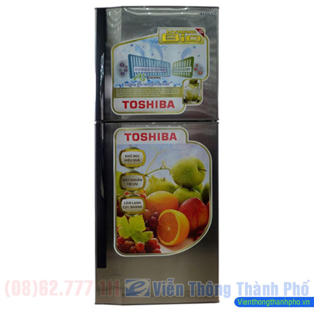 Tủ lạnh Toshiba GR-S21VPB (DS) 186 lít