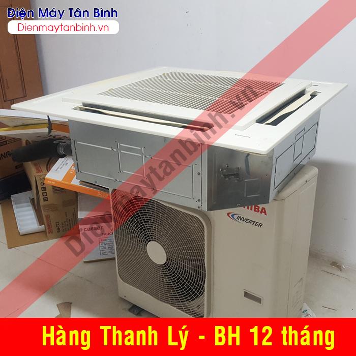 Máy lạnh cũ 3hp inverter Âm trần Toshiba (tiết kiệm điện)