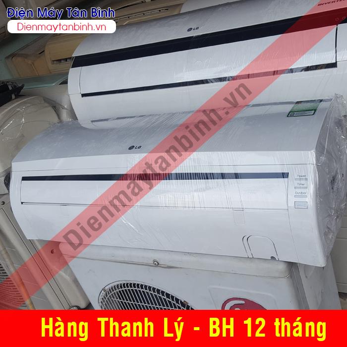Thanh lý Máy lạnh cũ LG 1hp (mới 95%)