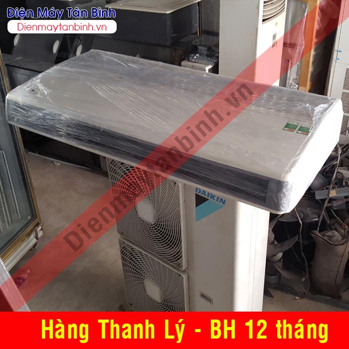 Máy lạnh cũ áp trần Daikin 5hp (mới 85%)