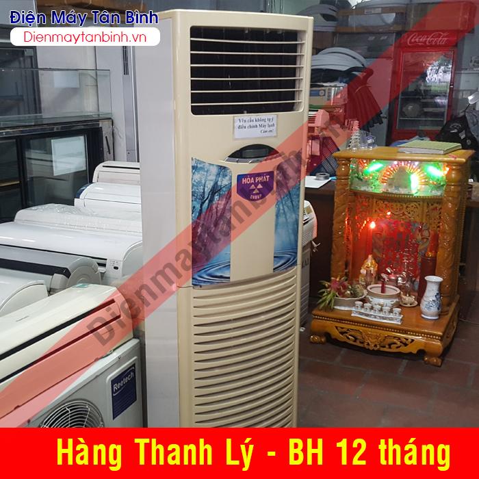 Máy lạnh cũ tủ đứng 5hp Funiki (5 ngựa)
