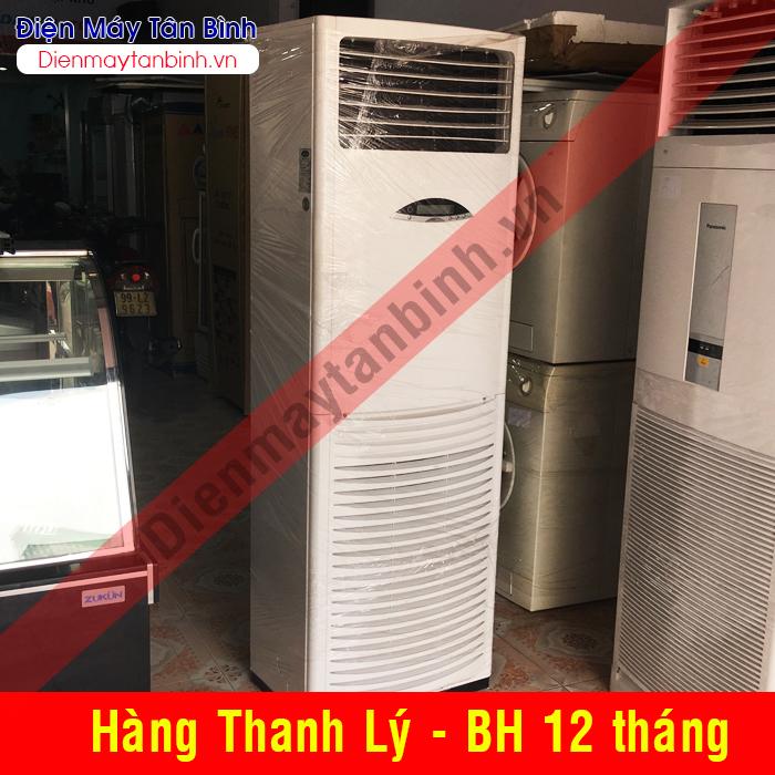 Máy lạnh nhà xưởng Reetech 5Hp (Máy cũ)