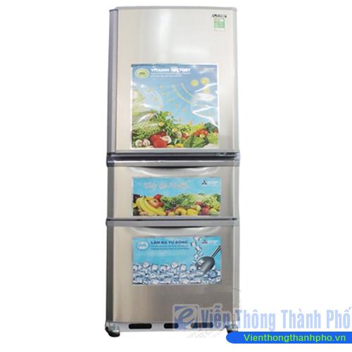 Tủ lạnh 338L lít Mitsubishi MR-C41G-OB-V